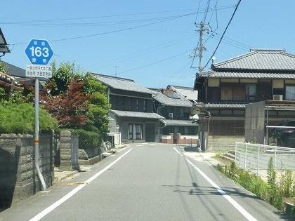 愛媛県道15号02