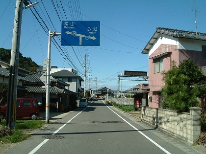 愛媛県道15号05