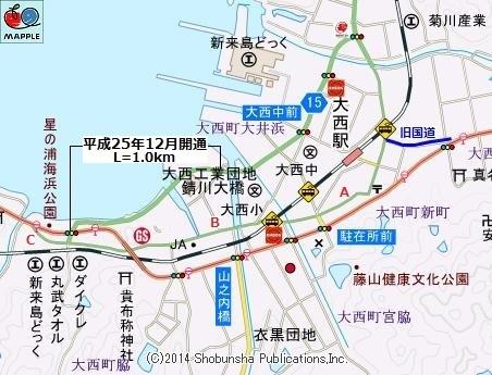 愛媛県道15号07