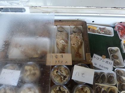 上灘水産09