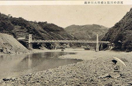 鹿野川大橋01