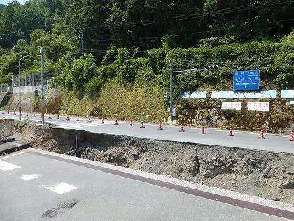 鹿野川大橋05