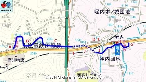 咥内坂トンネル14