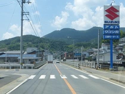 野村町01