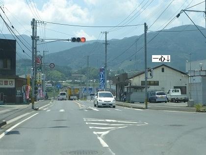 野村町06