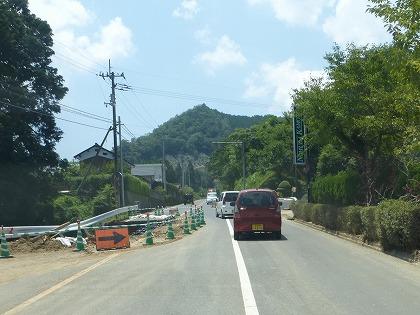 野村町07