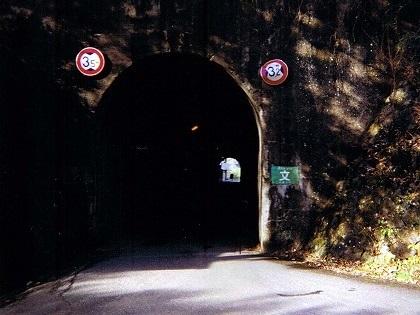 桜谷隧道01