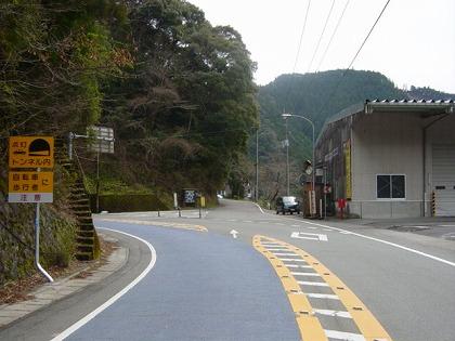 桜谷隧道11