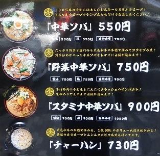 とみ坂03
