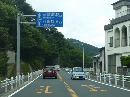 八幡浜道路31