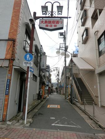 oshimaginza180901.jpg