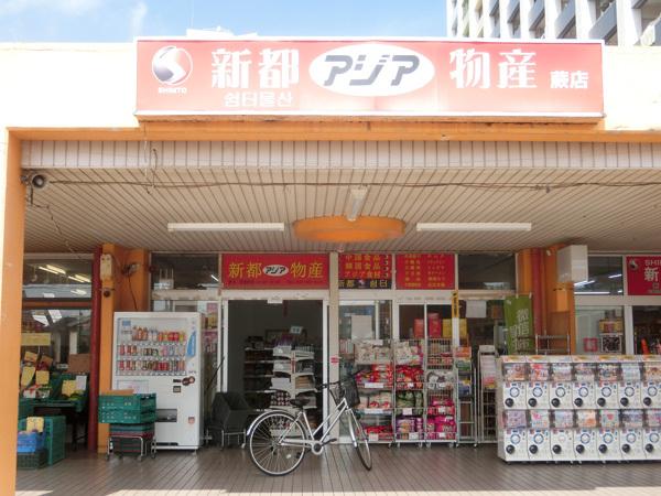 shibazono180905.jpg