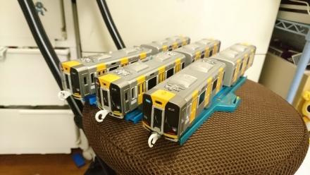 プラレール阪神1000系 増結車