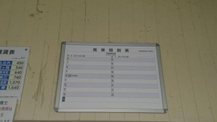 北海道をめぐる6日間 4日目「1本列車」と優雅な保存車。