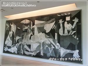 大塚国際美術館9