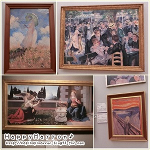 大塚国際美術館14