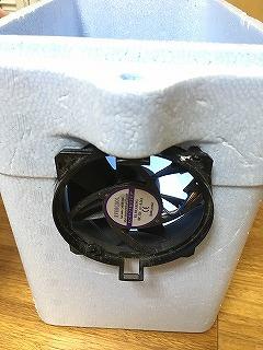簡易冷風機003