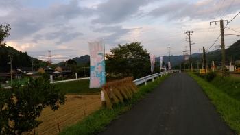 20180830夕陽4