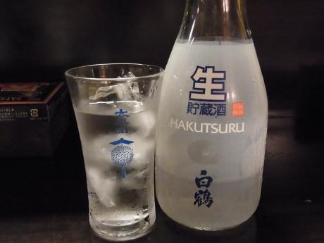 田吾作 (41)