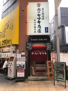 180509肉のヤマキ商店十三店外観