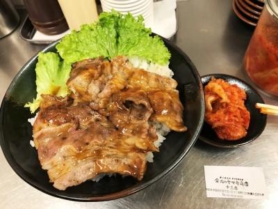 180509肉のヤマキ商店十三店炭火焼肉丼「上」580円
