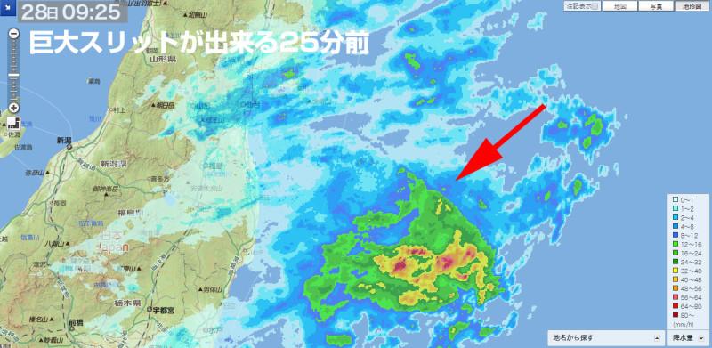 ズーム レーダー 雨雲
