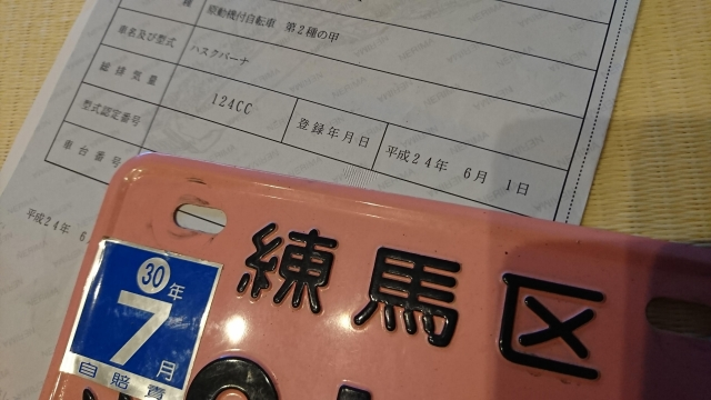 DSC_8942.jpg