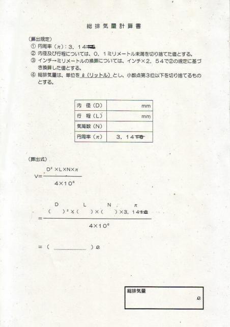 sinsei02.jpg