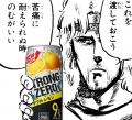 hot-san-tj004r.jpg