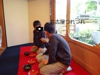 金閣寺でお茶