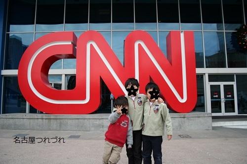 CNN前の三兄弟