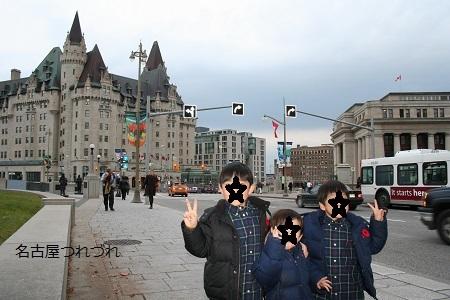 カナダの三兄弟