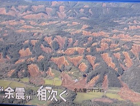 北海道地震震度7