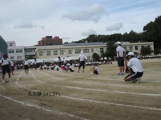 9・9体育祭
