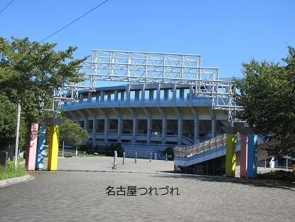 瑞穂競技場