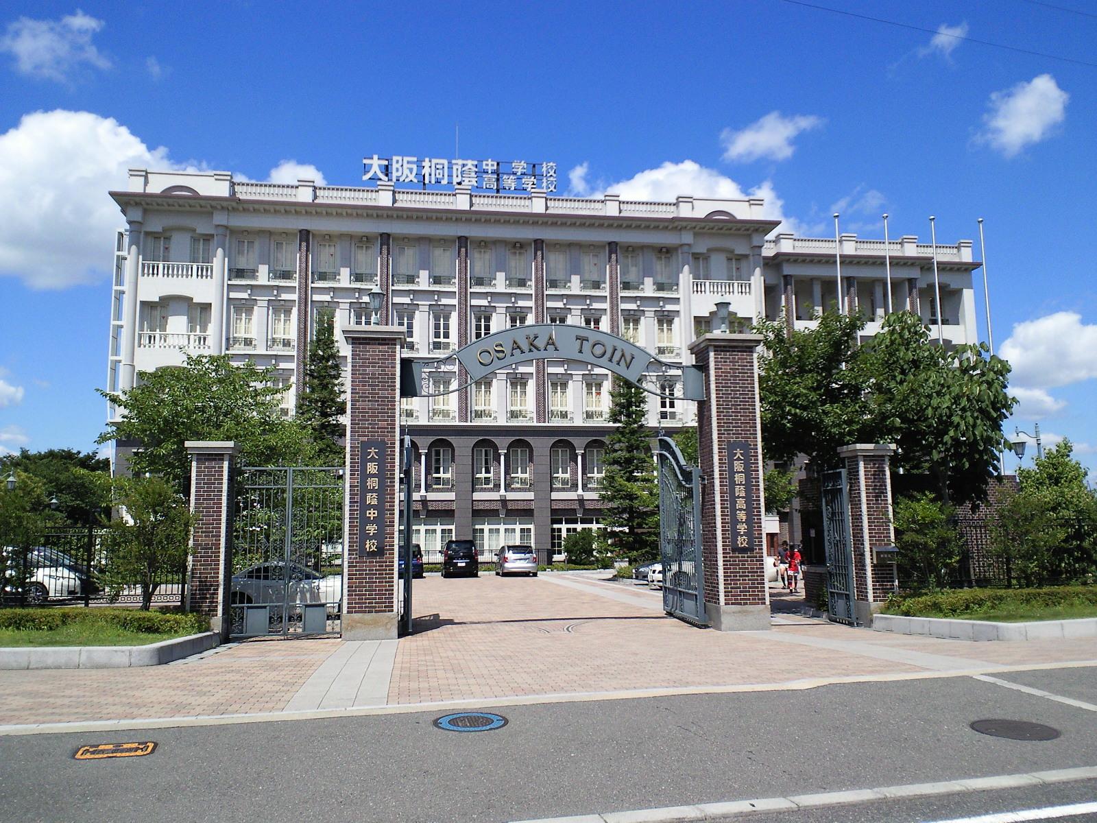 Osaka-Toin_HighSchool01.jpg