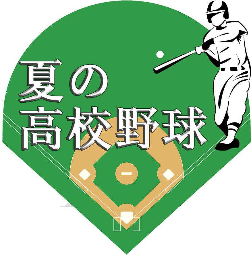 koushien006.jpg