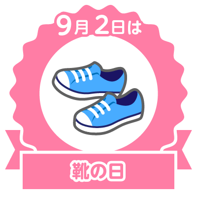 stamp_0902.png