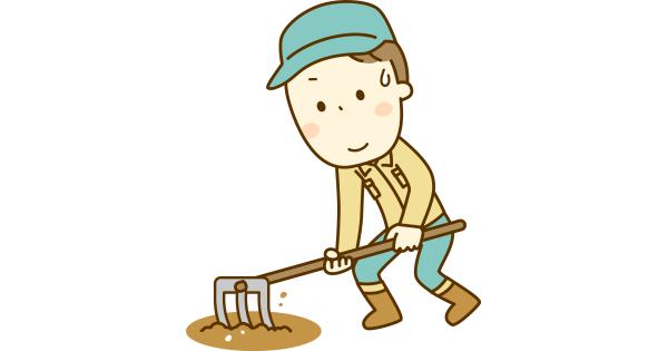 農作業をがんばる農業コースの生徒