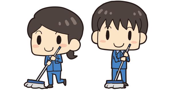 清掃の授業