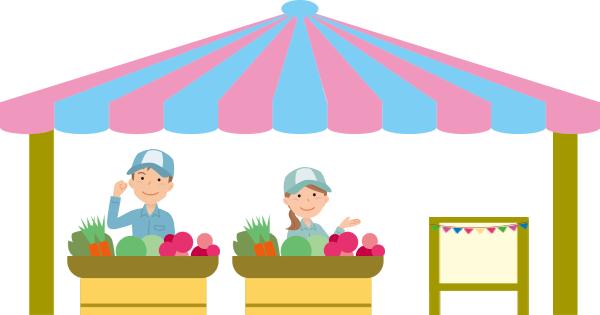 収穫した野菜を販売する生徒