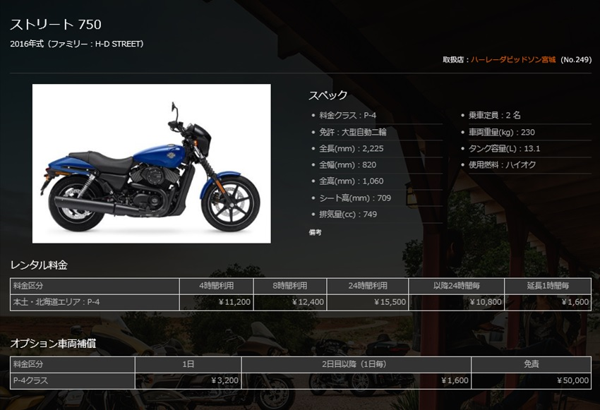 XG750_20180815154510159.jpg