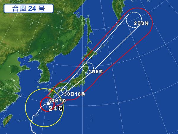 台風24号0930