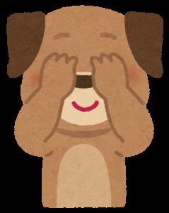 inaiinaibaa_dog1.png