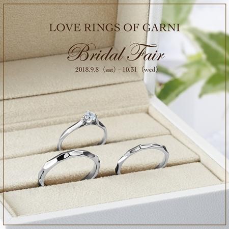 BridalFair_02_R.jpg