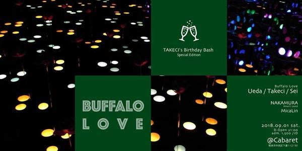 buffalolove20180901_R.jpg