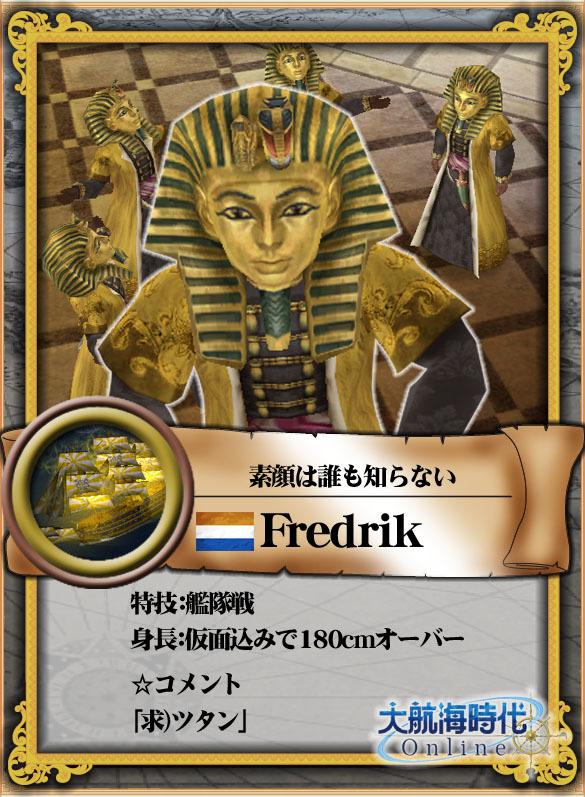 Fredrik02.jpg