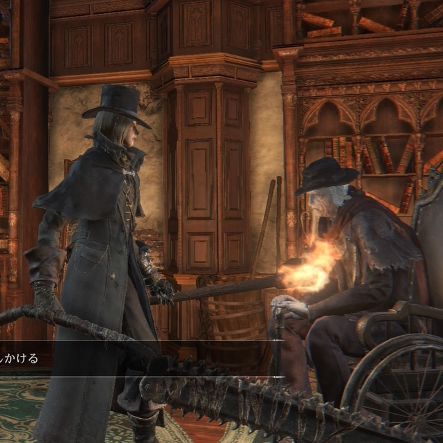 1-Bloodborne® The Old Hunters Edition_20180924232021