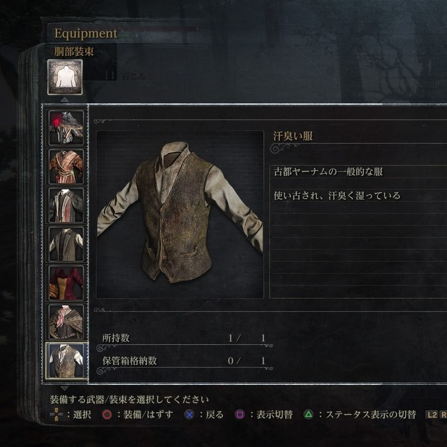 1-Bloodborne® The Old Hunters Edition_20180929143447