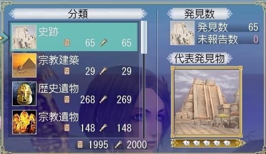 大航海時代 Online_805